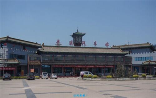 平遥汽车站