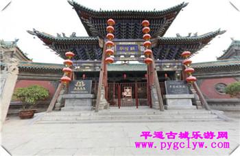 平遥古城城隍庙